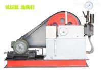 大流量试压泵具备的功能