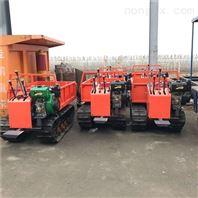农用小型自卸搬运车 1吨手推履带运输翻斗车