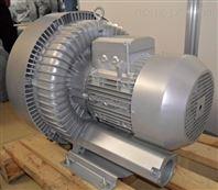意大利BLOMEC BLOWER风机RKVL-G-25-01
