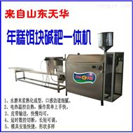 米豆腐成型機器