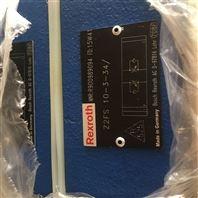 R900989094 Z2FS 10-3-3X止回阀力士乐