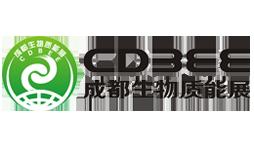 2017第二届中国成都生物质能展览暨会议
