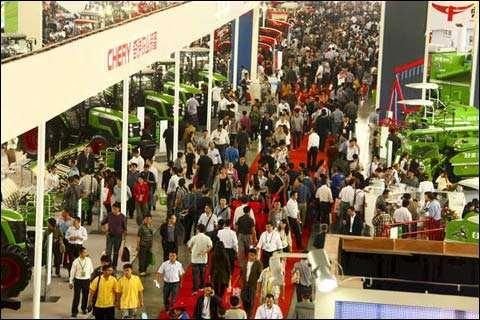 2017越南西贡国际农业机械及零配件展览会