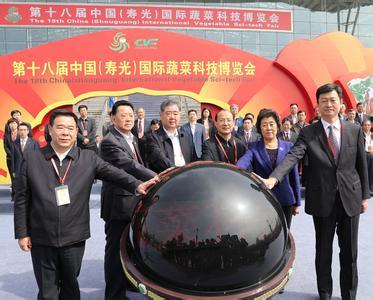 农业盛会:第18届中国国际蔬菜科技博览会