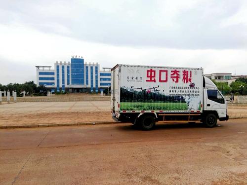 虫口夺粮飞防植保服务  亟需为农户保产增收