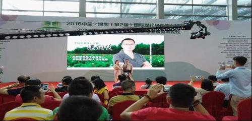 第3届深圳绿博会中国农业风云人物评选活动开始啦