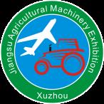 2017江苏现代农业装备暨农业机械展览会