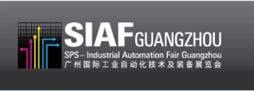 2018广州国际工业自动化技术及装备展览会
