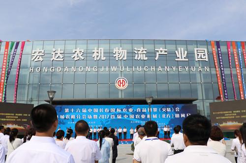 2017首届中国(北方)农业ca88娱乐平台田间日在白城盛大开幕