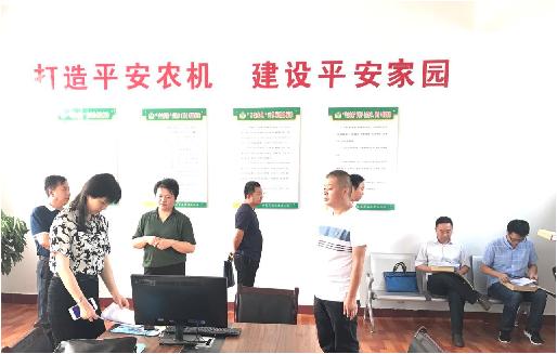 河南省农机安监站赴睢县开展平安农机考评工作