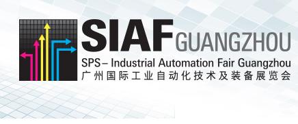 2018广州国际工业自动化技术及装备展览会已启动