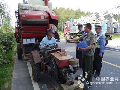 宁波象山开展农机安全生产专项整治