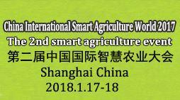 2018第二届中国国际智慧农业大会