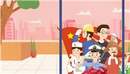 农机网2020年五一劳动节放假通知