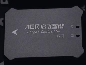 启飞智能无人机配件展示