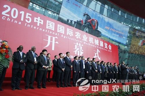 """并于当日(26日)下午4点,在青岛南山美爵酒店举行了""""2015中国农机行业"""