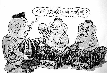 农民伯伯种粮食简笔画