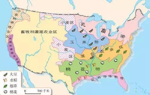 美国农业结构与布局日趋