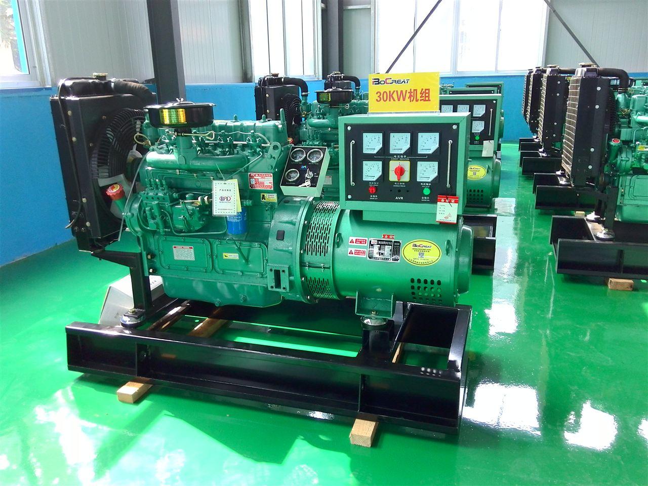 bc30gf-电启动30kw柴油发电机组三相发电机