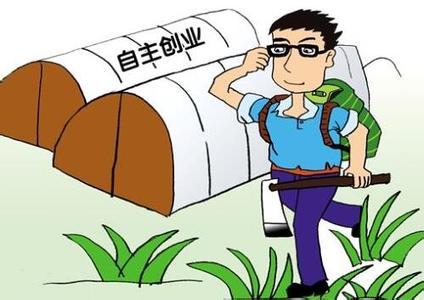 动漫 卡通 漫画 设计 矢量 矢量图 素材 头像 424_300