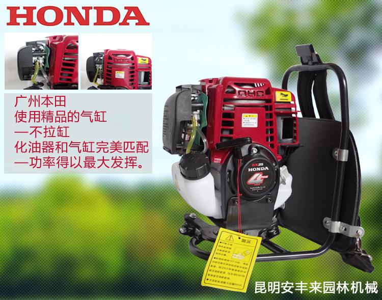 发动机品牌 本田   发动机类型  四冲程,单缸风冷  发动机型号  gx35