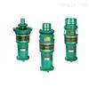 厂家出售不锈钢混流泵系列 耐腐蚀不锈钢混流泵