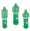 东方 HL型泵是立式单级导叶式混流泵